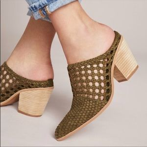 🆕NIB Jeffrey Campbell Leone Woven Leather Mules